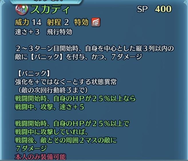 f:id:daishou:20210607195713j:plain