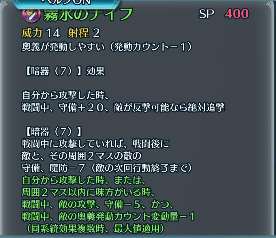 f:id:daishou:20210607195903j:plain