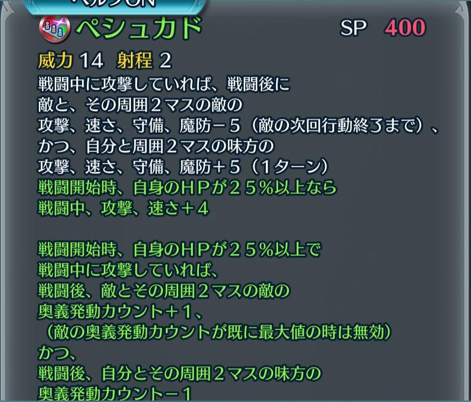 f:id:daishou:20210607200604j:plain