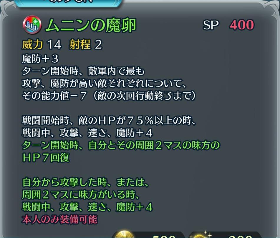 f:id:daishou:20210607201608j:plain