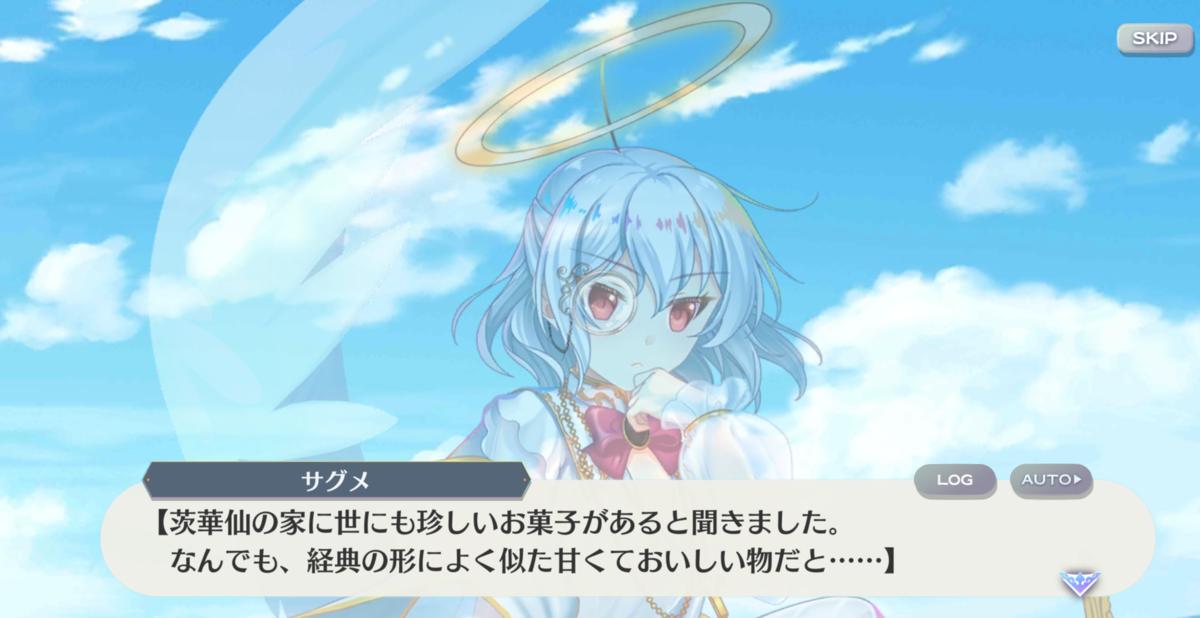 f:id:daishou:20210607222505p:plain