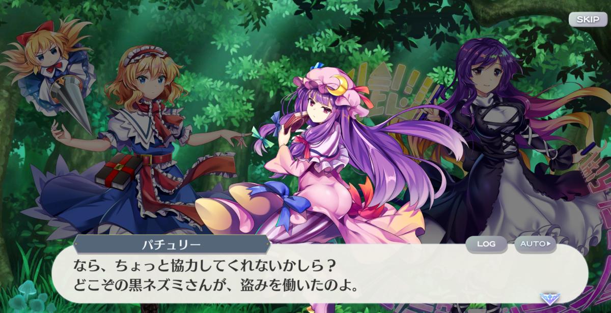 f:id:daishou:20210608181948p:plain