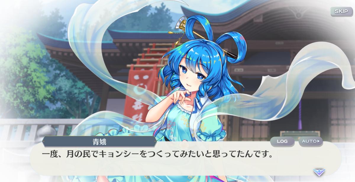 f:id:daishou:20210609141010p:plain