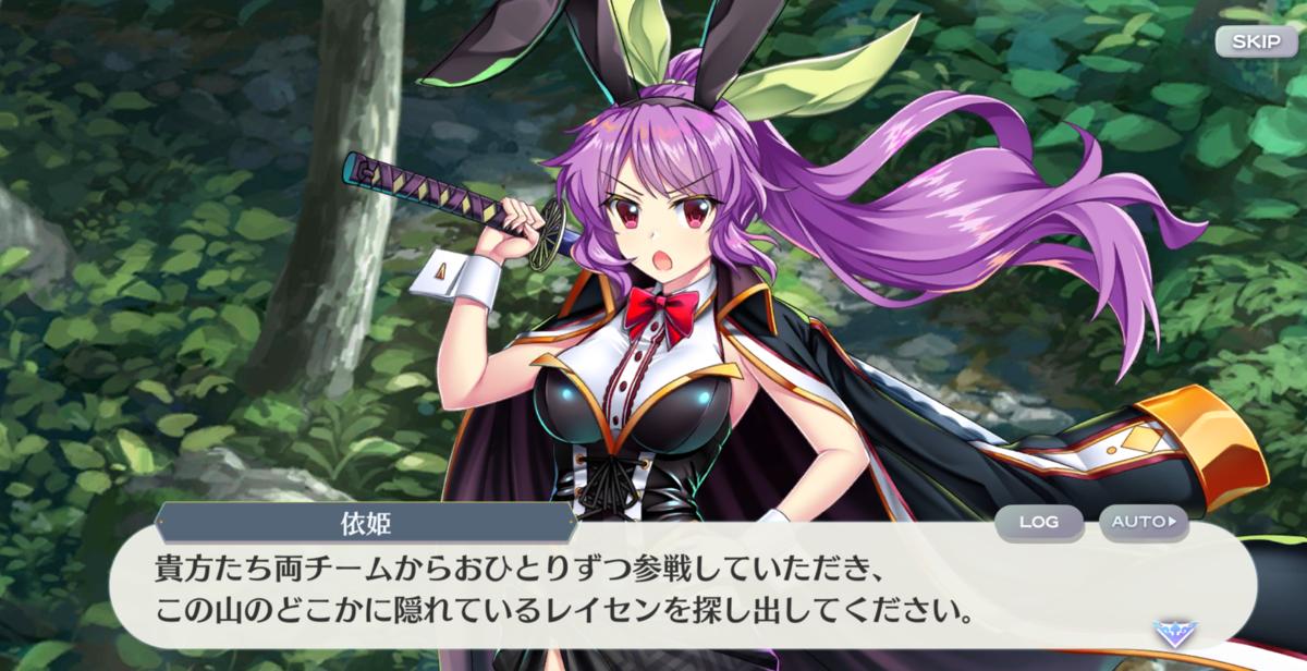 f:id:daishou:20210610183926p:plain