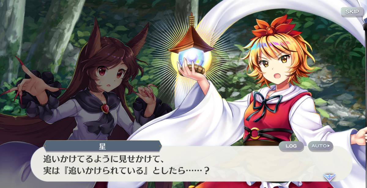 f:id:daishou:20210610185328p:plain