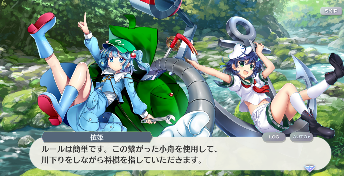 f:id:daishou:20210611185215p:plain