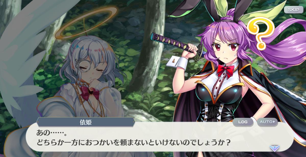 f:id:daishou:20210611210145p:plain