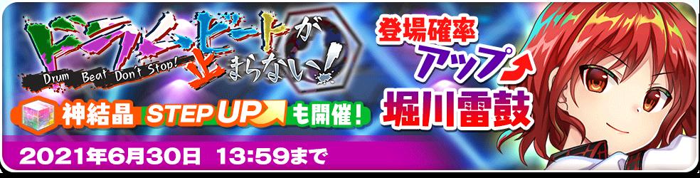 f:id:daishou:20210621183533p:plain
