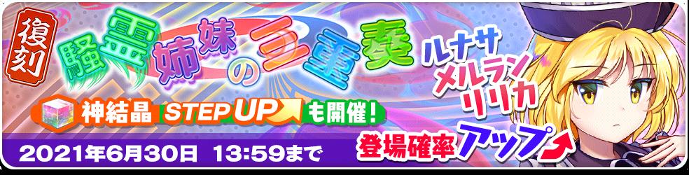 f:id:daishou:20210621183549p:plain