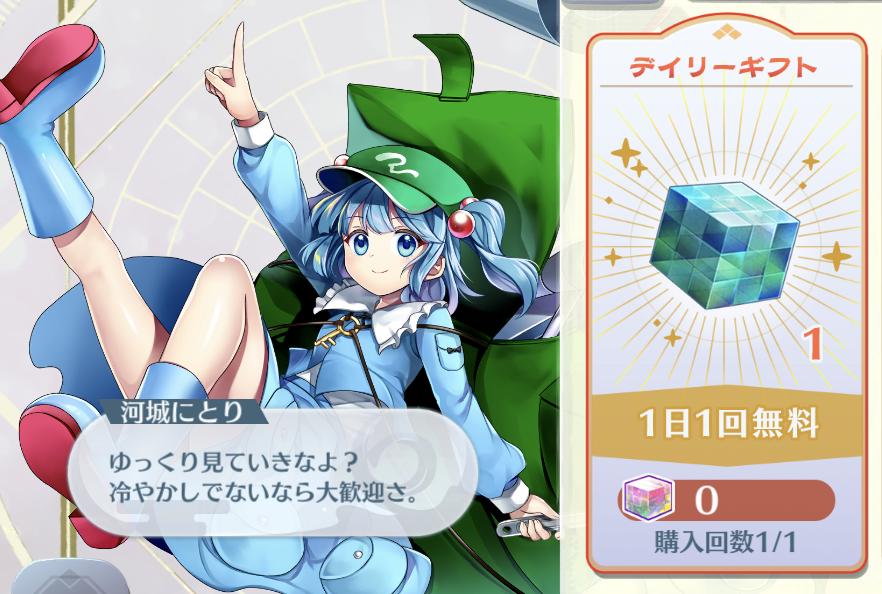 f:id:daishou:20210621183645p:plain