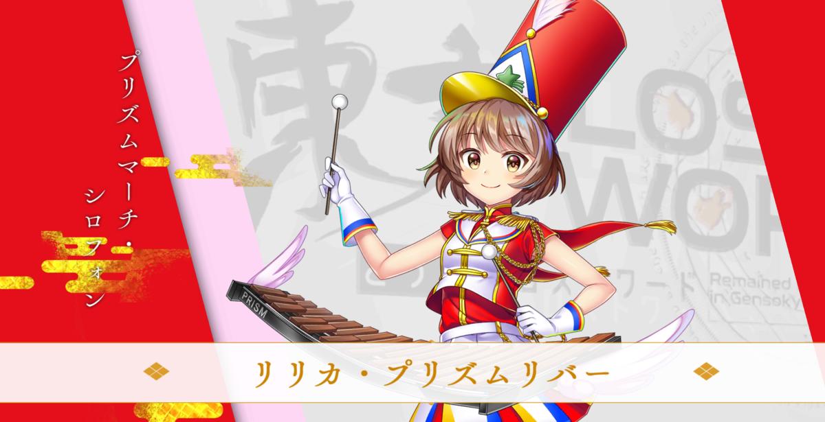 f:id:daishou:20210623211803p:plain