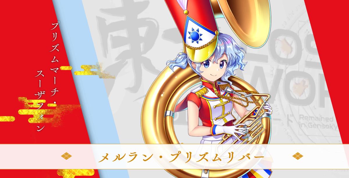 f:id:daishou:20210623211857p:plain