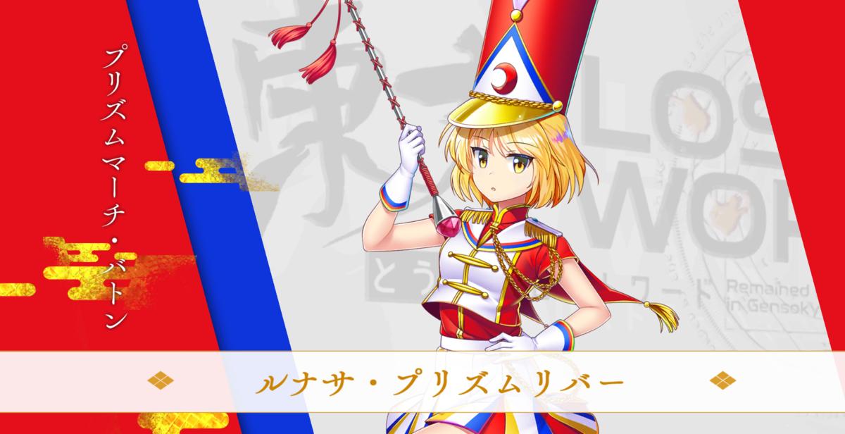 f:id:daishou:20210623211948p:plain