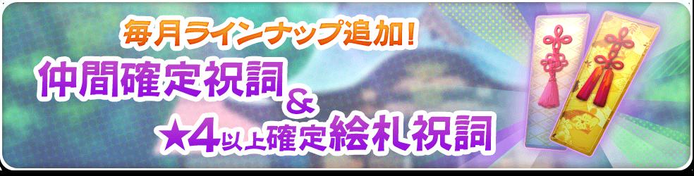 f:id:daishou:20210628184434p:plain