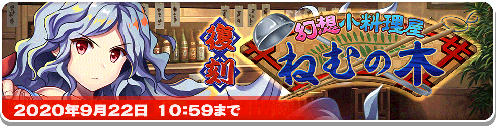 f:id:daishou:20210905195623p:plain