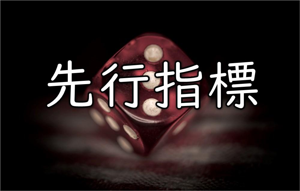 f:id:daiskun:20201221223629j:plain