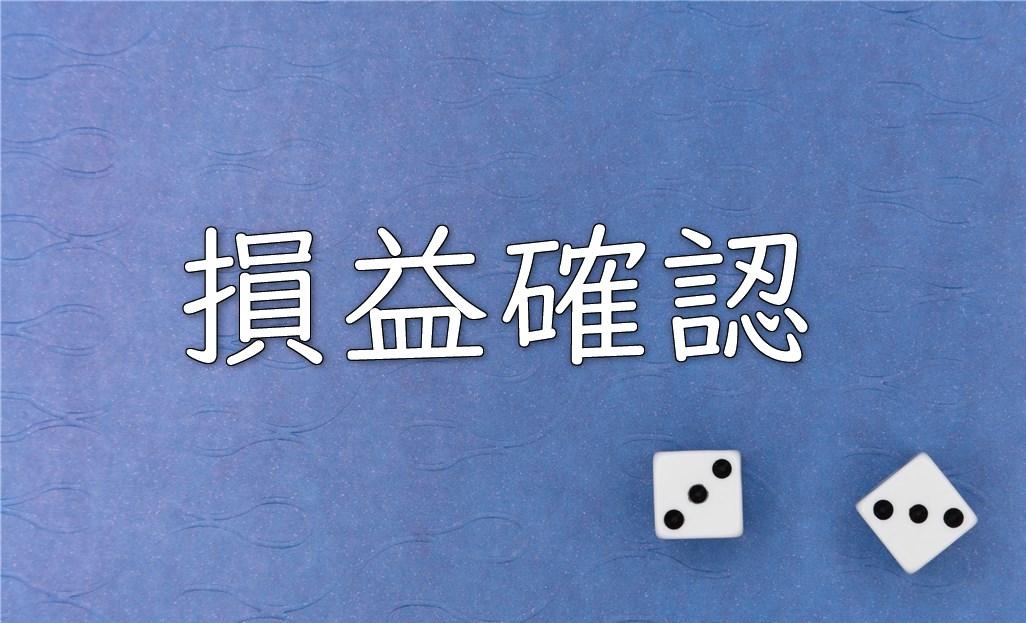 f:id:daiskun:20201221230447j:plain