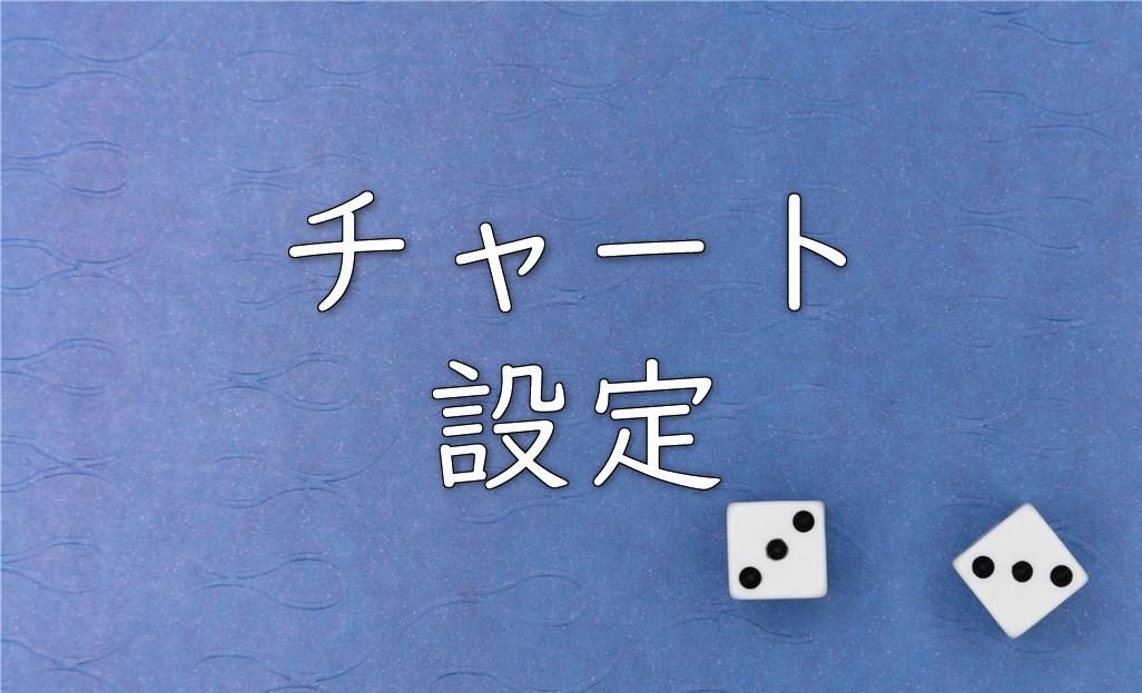f:id:daiskun:20201221230827j:plain