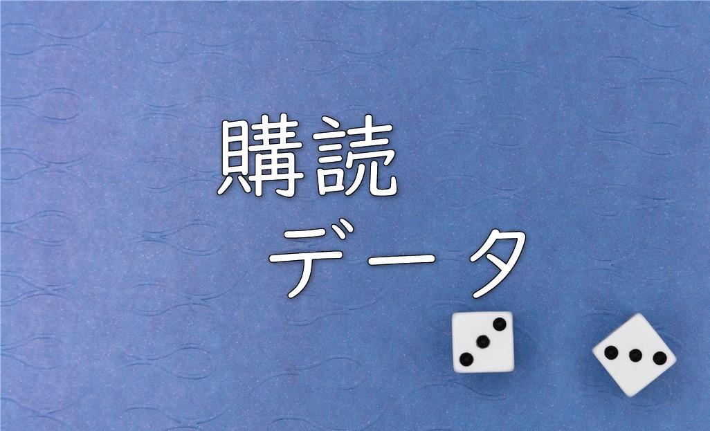 f:id:daiskun:20201221231215j:plain