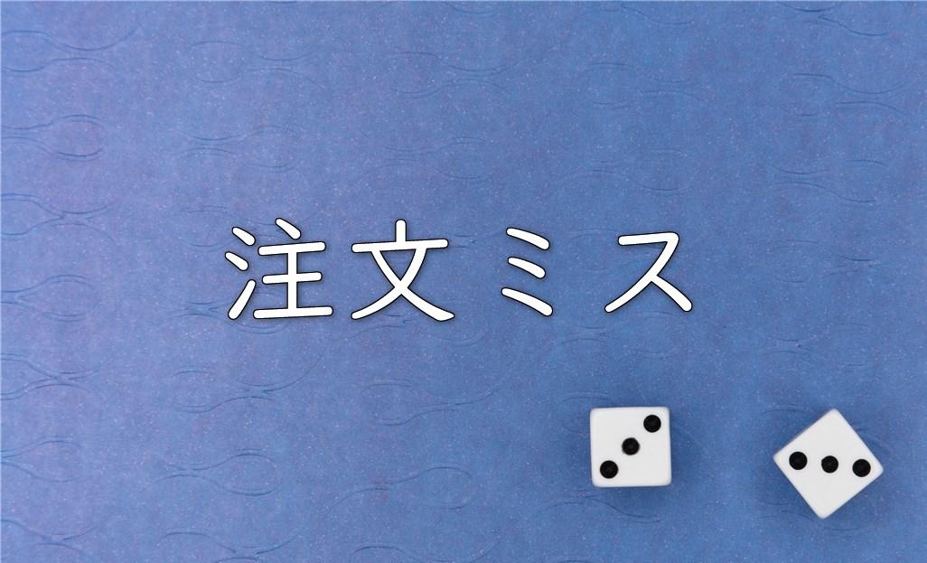 f:id:daiskun:20201221231428j:plain
