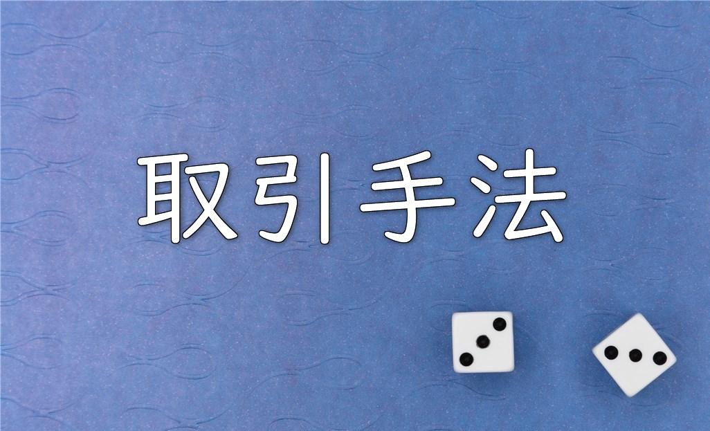f:id:daiskun:20201222091137j:plain