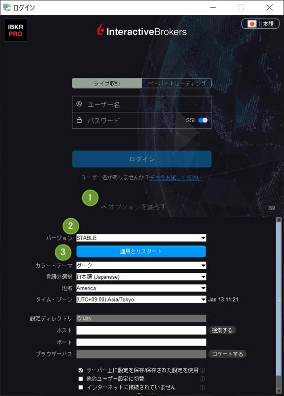 f:id:daiskun:20210113154824p:plain