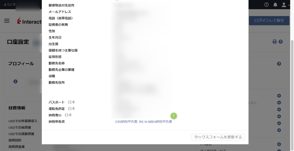 f:id:daiskun:20210126181256p:plain