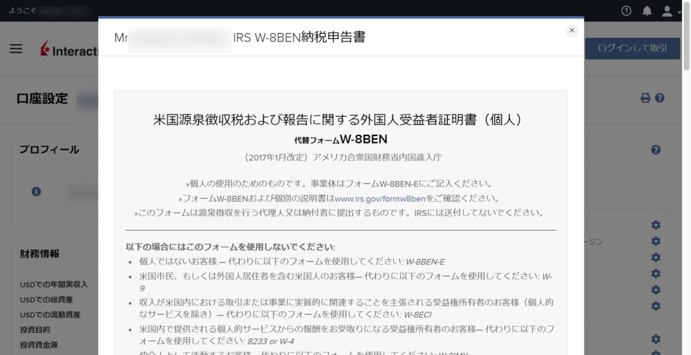 f:id:daiskun:20210126201308p:plain