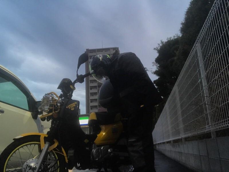 f:id:daisodaisuki:20180217001750j:plain