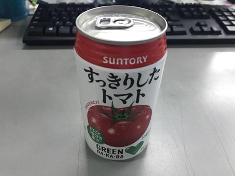 f:id:daisodaisuki:20180218090147j:plain