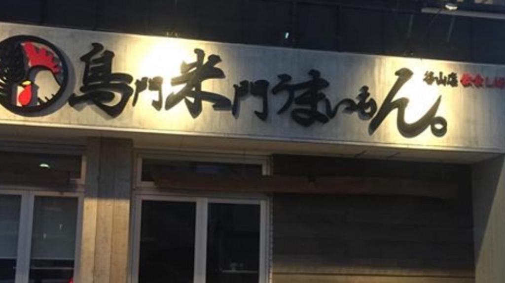 f:id:daisodaisuki:20180218100041j:plain