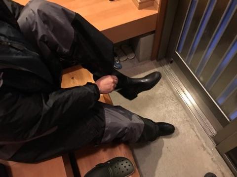 f:id:daisodaisuki:20180219202945j:plain