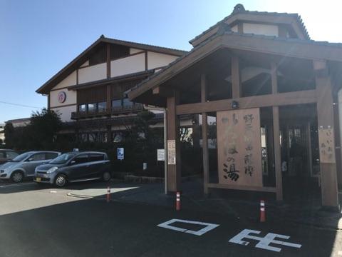 f:id:daisodaisuki:20180219205422j:plain