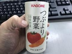 f:id:daisodaisuki:20180221203710j:plain