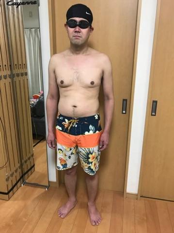 f:id:daisodaisuki:20180223225238j:plain