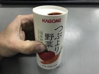 f:id:daisodaisuki:20180226203928j:plain