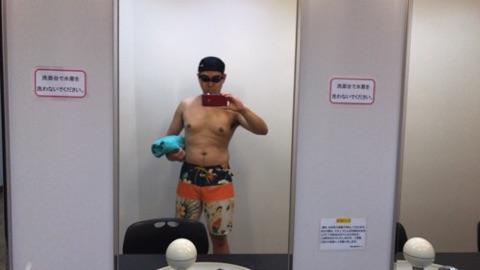 f:id:daisodaisuki:20180227214632j:plain