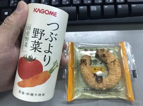 f:id:daisodaisuki:20180302210940j:plain