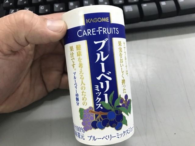 f:id:daisodaisuki:20180305210256j:plain