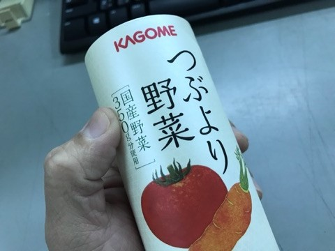 f:id:daisodaisuki:20180306204435j:plain