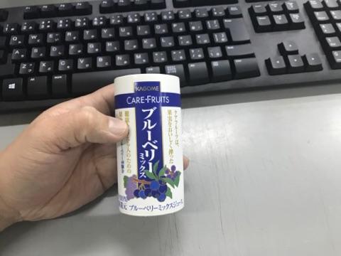 f:id:daisodaisuki:20180308203717j:plain