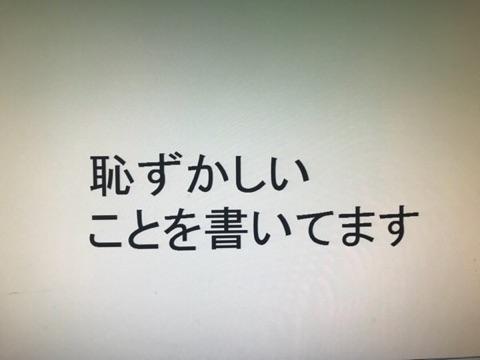 f:id:daisodaisuki:20180308213903j:plain