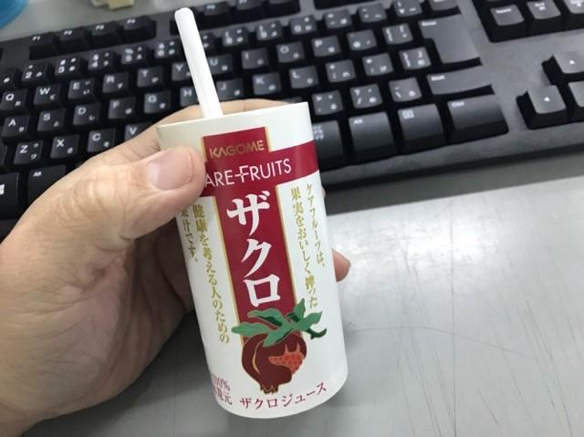 f:id:daisodaisuki:20180309212727j:plain