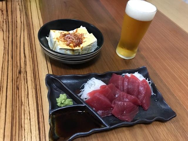 f:id:daisodaisuki:20180316211544j:plain