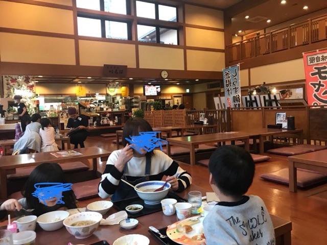 f:id:daisodaisuki:20180318211257j:plain