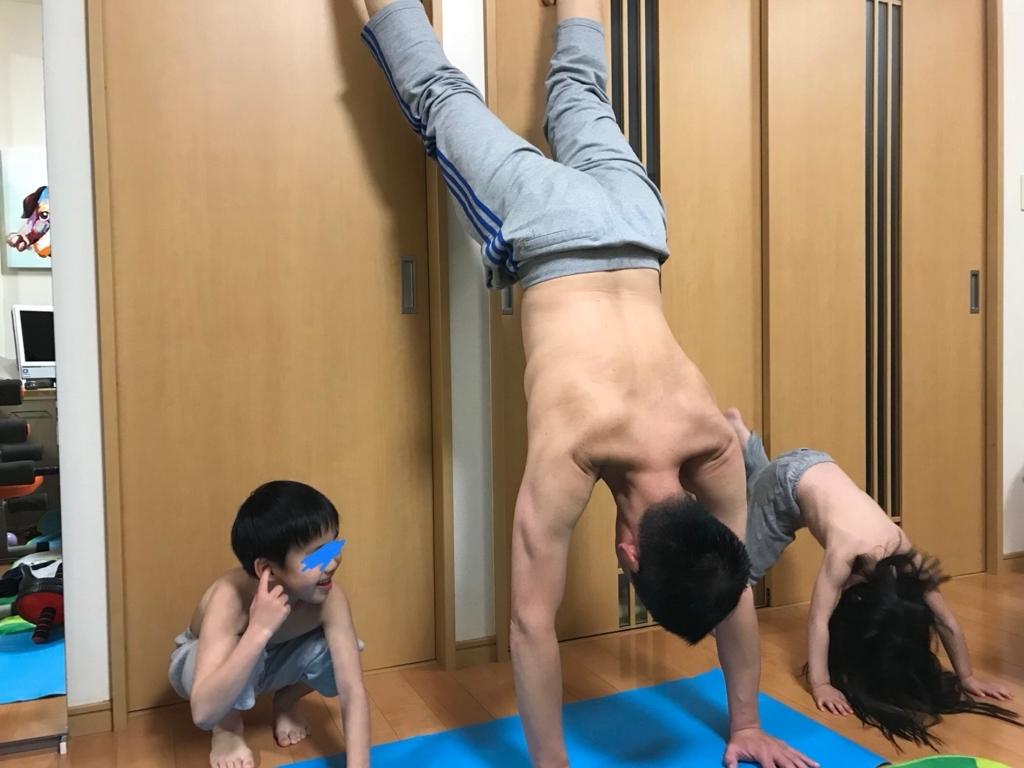 f:id:daisodaisuki:20180322211521j:plain