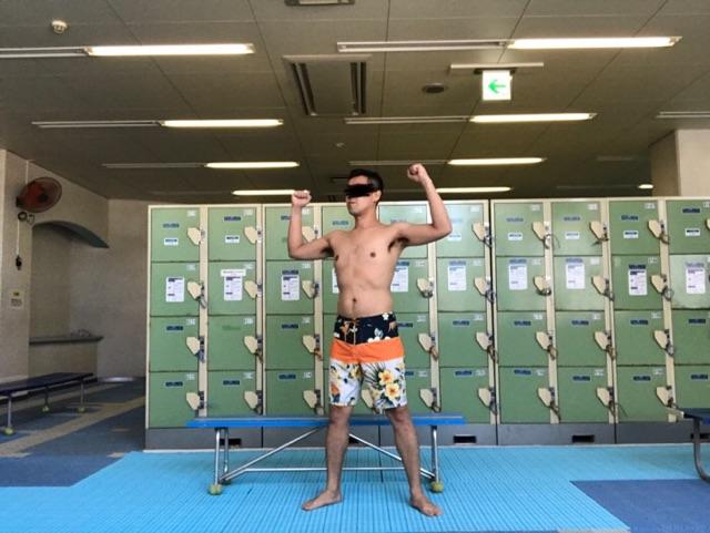 f:id:daisodaisuki:20180323213600j:plain