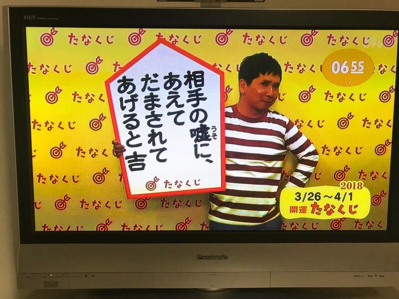 f:id:daisodaisuki:20180326204422j:plain
