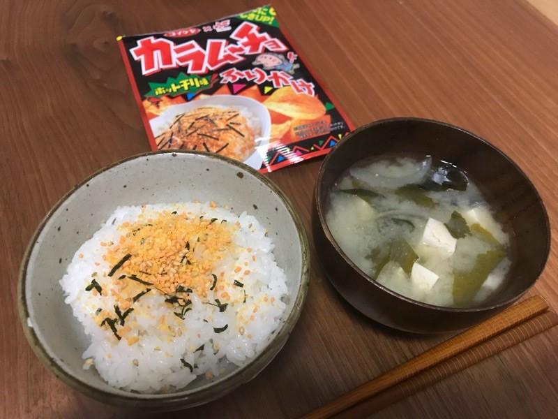 f:id:daisodaisuki:20180328211220j:plain