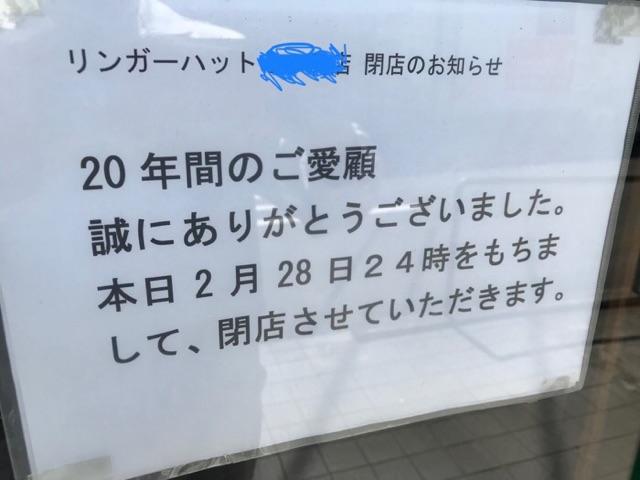 f:id:daisodaisuki:20180329214950j:plain